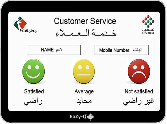 customer-satisfaction-layout