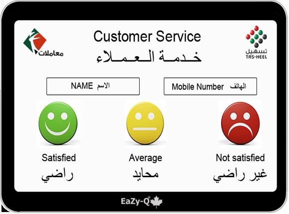 customer-satisfaction-layout