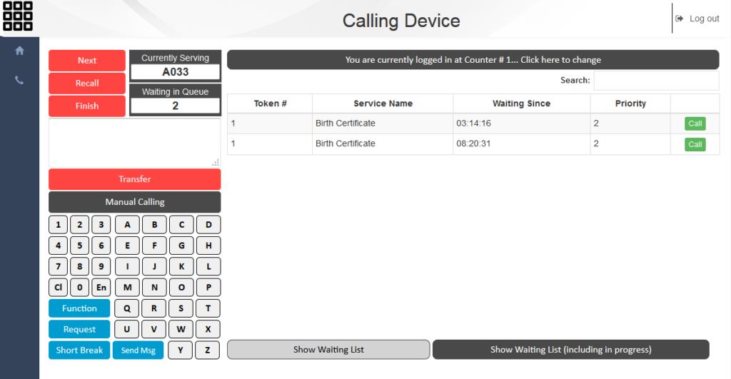 queue calling system
