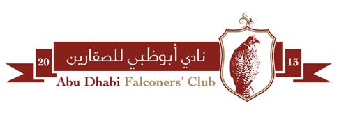 falconers-club