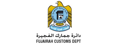 fujairah-customs