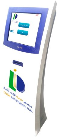 queue system Dubai